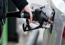 Distribution Carburant